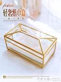 歐式北歐創意玻璃紙巾盒ins風客廳家用防水抽紙盒高檔輕奢華簡約 ◣怦然心動◥