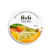 【德國農莊 B&G Tea Bar】熱帶蜜瓜水果茶 進階版  圓鐵盒 (50g)