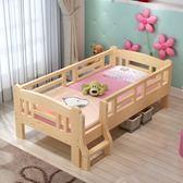 實木兒童床帶護欄公主床小床加寬邊床大床拼接男孩女孩單人床送床墊wy【快速出貨八折優惠】