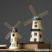 創意美式風車復古小擺件客廳酒柜家居房間軟裝飾品北歐電視柜擺設
