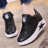 內增高鞋 內增高小白鞋女韓版小黑鞋子女士加絨棉鞋四季款女鞋