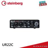 【金聲樂器】Steinberg UR22C 錄音介面 USB Type-C版本 2 in/2 out