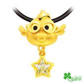 幸運草金飾-好麻吉-黃金墜子(男)  彌月金飾 滿月禮 小雞造型