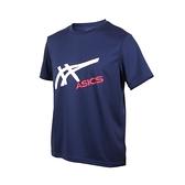 ASICS 男短袖T恤(免運 慢跑 路跑 吸濕排汗 亞瑟士≡體院≡ 2033B106-400