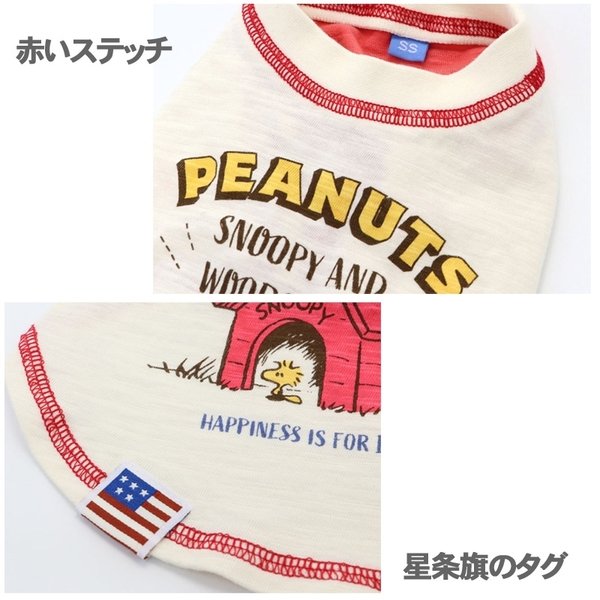 【PET PARADISE 寵物精品】SNOOPY 史奴比紅色小屋棉質上衣/白 (3S/DSS/SS/DS/S) 寵物衣服 春裝新品