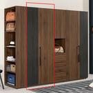 米迪亞2.8尺單抽衣櫃﹝18CM/027...