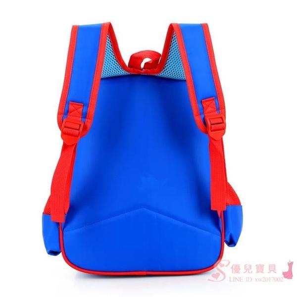 小學生男孩女生耐磨減負防水雙肩包大容量兒童書包 【快速出貨】