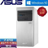 ASUS華碩 H-S640MB-I78700018T 桌上型電腦