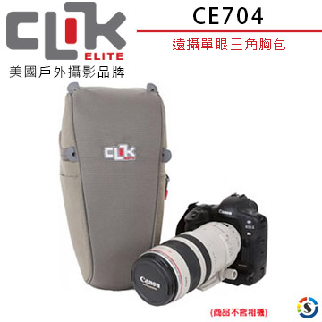 ★百諾展示中心★CLIK ELITE  CE704 美國品牌遠攝單眼三角胸包Telephoto SLR Chest Carrier (黑色)
