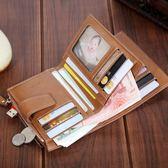 男短款錢包男士錢包短款青年學生多功能拉鍊大容量錢夾駕駛證皮夾復古 歌莉婭