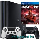 【PS4主機 NBA雙人同樂組 可刷卡】 PS4 7218B PRO 雙手把組+NBA 2K20 白色主機【台中星光電玩】