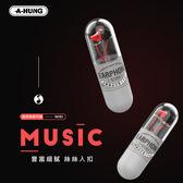 WK 有線通話音樂耳機 重低音入耳式線控耳機 入耳式耳機 立體聲重低音 重低音耳機 手機耳麥耳機