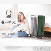 行李箱保護套 行李箱保護套拉桿箱旅行箱套加厚耐磨防水透明20防塵罩24/26/28寸JD 寶貝計畫