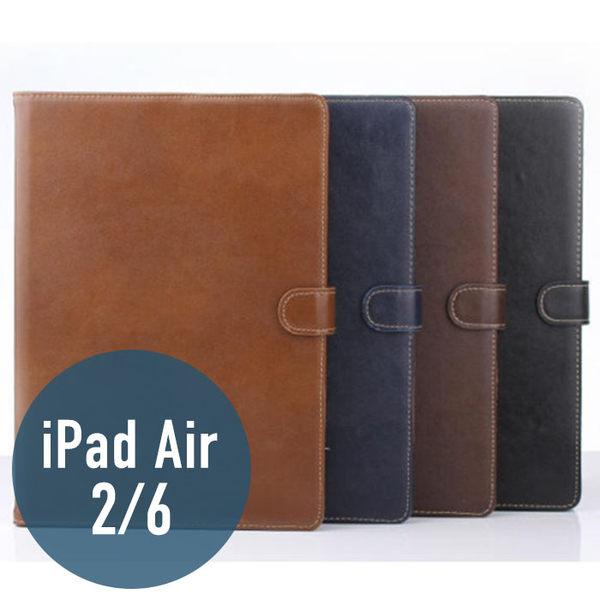 iPad Air 2/ iPad 6 雙面真皮紋 插卡 平板皮套 側翻 支架 保護套 手機套 手機殼 保護殼