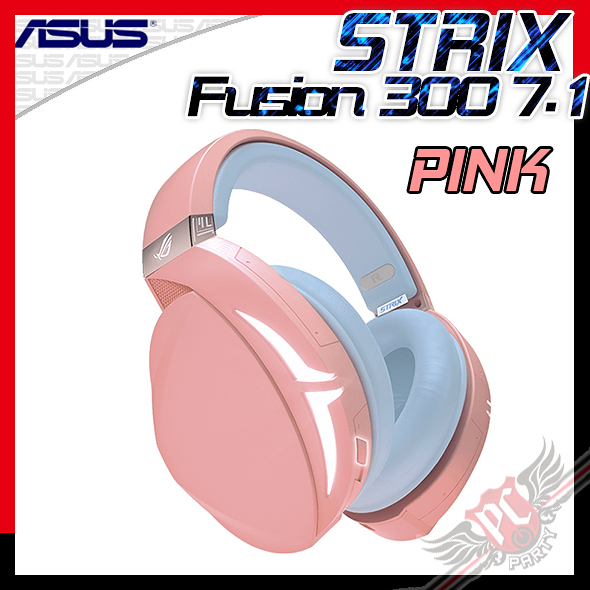 [ PC PARTY ] 華碩 ASUS ROG Strix Fusion 300 PINK 粉色 白光 7.1 電競耳機