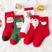 兒童襪子春秋款童襪寶寶嬰兒襪純棉秋冬女童中筒襪男童卡通圣誕襪