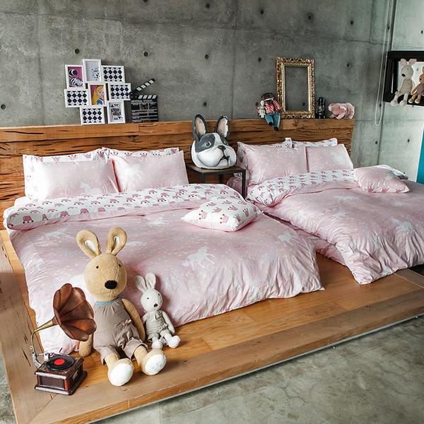 床包 / 雙人【尋找夢奇地粉】含兩件枕套  100%精梳棉  戀家小舖台灣製