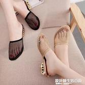 包頭拖鞋女夏中跟時尚外穿韓版簡約防滑懶人涼拖鏤空透氣網紗女鞋 設計師生活