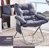 懶人沙發 創意懶人沙發可折疊電腦椅客廳單人沙發椅榻榻米休閒寢室椅子【快速出貨八折搶購】