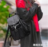 2019新款雙肩包韓版女士包包休閒大容量時尚百搭軟皮媽咪背包『潮流世家』