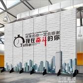 定制屏風公司隔斷logo設計省空間玄關門折疊企業辦公室簡易形象墻CY『小淇嚴選』