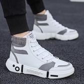 增高鞋 秋冬季新款男鞋韓版休閒百搭潮流增高筒保暖板鞋子男