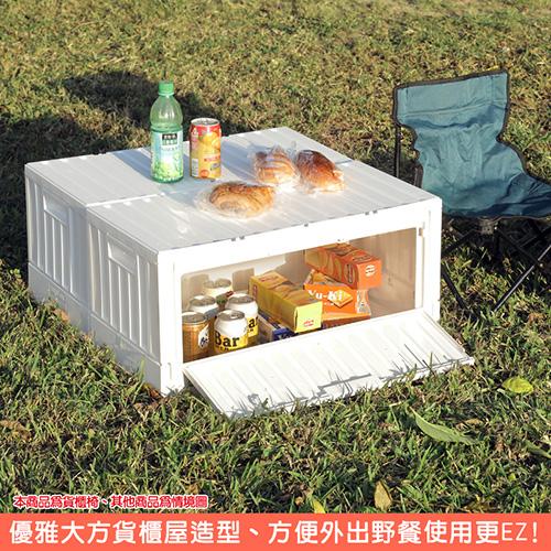 《真心良品x樹德》雪爾貨櫃屋側開組裝收納箱5入組