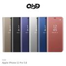 【愛瘋潮】QinD Apple iPhone 11 Pro (5.8吋)   透視皮套 鏡面電鍍殼