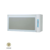 《修易生活館》 莊頭北 TD-3103 臭氧殺菌白色烤漆60公分(如需安裝由安裝人員收基本安裝費用800元)