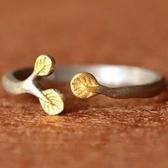 925純銀戒指-生日情人節禮物小樹葉造型可愛唯美流行女飾品73ae60【巴黎精品】