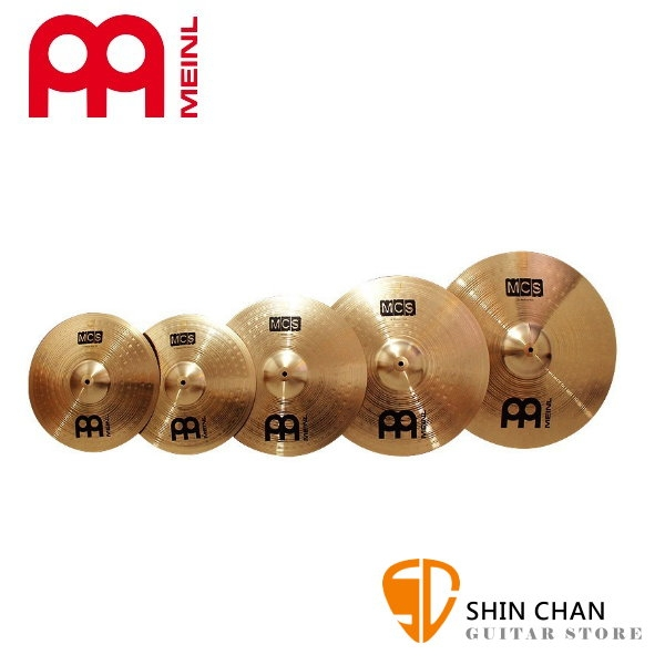MEINL MCS 5片套裝銅鈸【COMPLETE CYMBAL SET-UP】