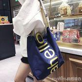 小仙女包包女2018新款潮韓版時尚購物袋帆布包學生百搭單肩包大包 美芭