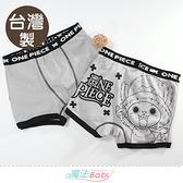 男童內褲(二件一組) 台灣製航海王正版青少年平口內褲 魔法Baby~k51798