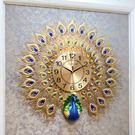 孔雀掛鐘客廳歐式鐘錶創意時鐘家用裝飾掛錶壁鐘靜音電子鐘石英鐘