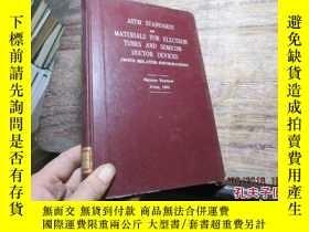 二手書博民逛書店astm罕見standards on materials for