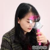 齊劉海修剪發梳升級版DIY造型神器女家用美發工具簡便不 『洛小仙女鞋』