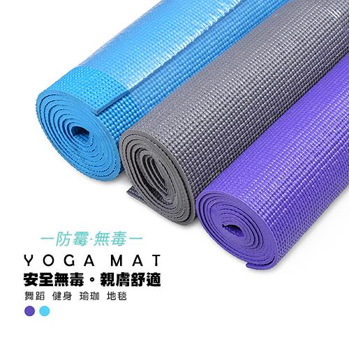 成功防霉無毒瑜珈墊(厚度6MM) 通過甲醯胺檢驗 不含甲醛 使用更安全有保障-2色