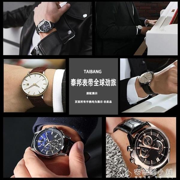 泰邦真皮手錶帶女蝴蝶扣錶鏈配件男適配天王卡西歐DW海鷗天梭精工 安妮塔小舖