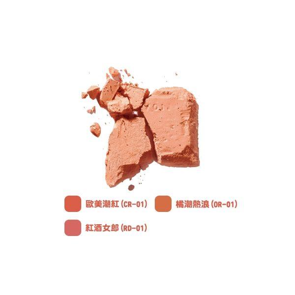 1028超想啾腮紅(3色任選)【寶雅】寶雅獨家販售