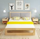 北歐實木床雙人床主臥家具單人床1.5m1.8米床現代簡約軟包軟靠床  汪喵百貨