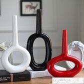 花瓶 現代家飾 新房擺件 婚房擺設 工藝禮品 陶瓷花瓶 裝飾品 園形花插 居優佳品igo