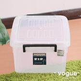 HOUSE 【660004 】免 ,J03 透明萬寶箱S 18 5Lx3 入整理箱收納箱掀蓋式整理箱滑輪整理箱