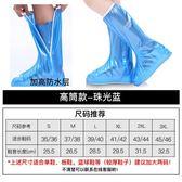 鞋套防水雨天男女儿童?套下雨天可反复洗防滑加厚耐磨成人雨鞋套【狂歡萬聖節】