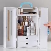 化妝品收納盒時尚家用梳妝台護膚品整理箱