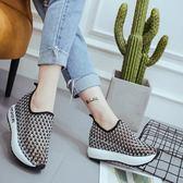 透氣運動休閒鞋一腳蹬懶人女鞋