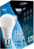 太星電工-13W超節能LED燈泡 (白光/暖白光)