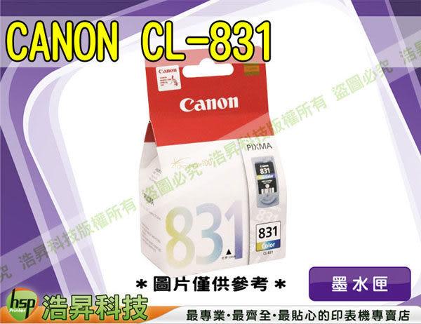 CANON CL-831 彩 正原廠盒裝墨水匣→MP145/MP198/MX308/MX318/IP1880/IP1980