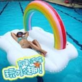 【夏日戲水必備】水上充氣浮床 浮板 造型泳圈 水上玩具 漂流游泳圈 彩彩虹雲朵