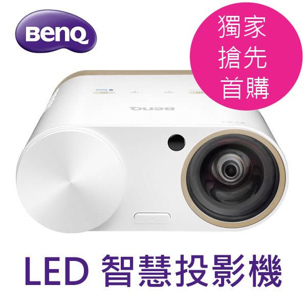 結帳現折 LED 智慧投影機 i500 連接無線網路、藍牙 播放手機或USB內容