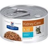 """寵物家族*-即期良品下標5折""""希爾思-處方罐-k/d 腎臟護理(貓)/82g(效期20190228)"""